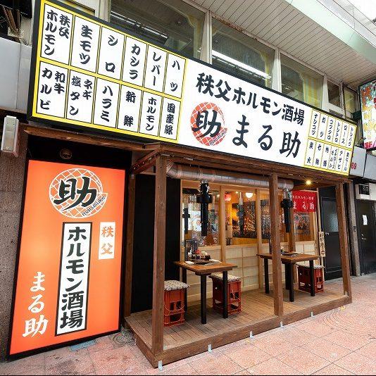 本庄駅前店